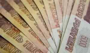 Два северодвинца отдали телефонным мошенникам 80 тысяч рублей