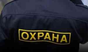 ЧОПы «Грифон» и «Скиф-Альфа» работали в Котласе с нарушениями