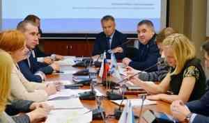 Александр Фролов: Масштабные инвестпроекты – основа роста экономики региона