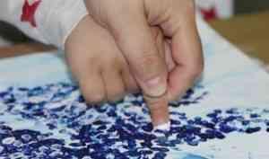 «Рисуем вместе»: в Северодвинске завершился проект для особенных детей и их родителей