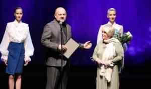 В столице Поморья назвали имена победителей открытого конкурса кинопроектов фестиваля Arctic open