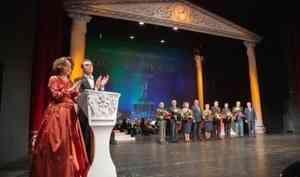 Лауреатов идипломантов конкурса «Достояние Севера» наградят вАрхангельске 14декабря