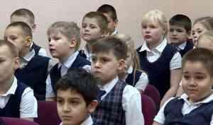 Во второй школе Архангельска прошёл урок безопасности