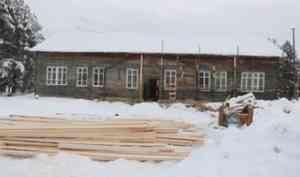 Дом культуры на родине Федора Абрамова скоро преобразится