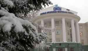 Архангельск стал местом проведение Беломорского студенческого форума