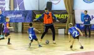 Магия спорта: Всемирный день футбола Архангельск отметил благотворительным матчем