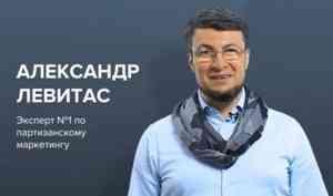 Лучший бизнес-тренер России обучит молодых предпринимателей Поморья