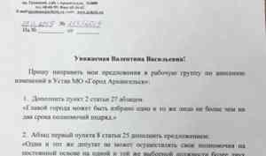 Олег Черненко: Мэру хватит и двух сроков
