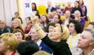 В окружении добра: в Архангельске состоится третий «Круг благотворителей»