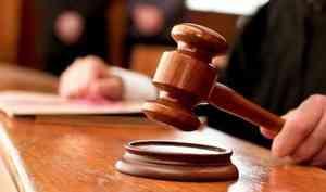 Двух иностранных граждан из Архангельской области обвиняют в убийстве по найму