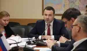 Законопроект о налоговых льготах – для развития инвестиционной привлекательности региона