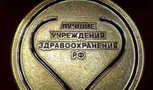 Архангельская офтальмологическая клиника – одно из лучших учреждений здравоохранения России