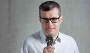 Магистр клуба «Что? Где? Когда?» Максим Поташёв примет участие вархангельском бизнес-форуме