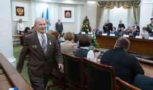 ВАрхангельске вручили государственные награды родителям, врачам, кораблестроителям илесникам