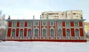 Правило веры и образ кротости. Выставка икон в Архангельске