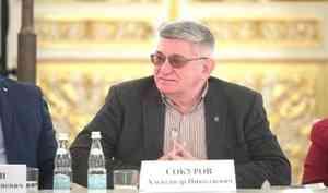 Александр Сокуров вступился за жителей Архангельской области