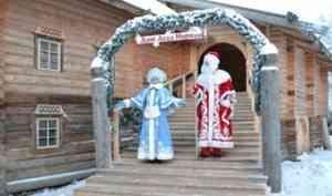 Отмечать Новый год в «Малых Корелах» начнут с 15 декабря