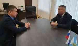 Александр Дятлов: «Поддержка Северодвинска всегда будет вприоритете областной власти»