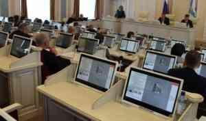 Многодетным матерям из Архангельской области почти вдвое увеличили социальную помощь
