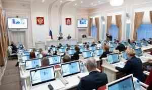 Бюджет Архангельской области на2020 год принят вовтором чтении
