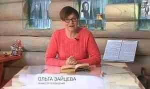 Умерла легендарный режиссёр Ольга Зайцева