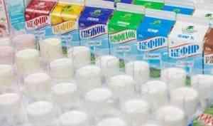 Проверка Роспотребнадзора в АО «Молоко»: придраться не к чему!
