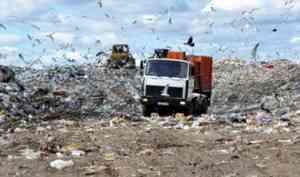 Новодвинский полигон завершает прием мусора. Свалку готовят к рекультивации