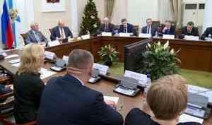 В Архангельске прошло итоговое в этом году заседание Общественной палаты области