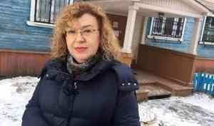 Госдума отменила поездку депутата от Архангельской области в Австралию за 5,5 млн рублей