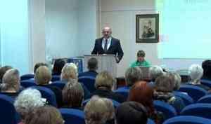 Ороли женщин вреализации нацпроектов говорили наитоговой конференции «Союза женщин России»