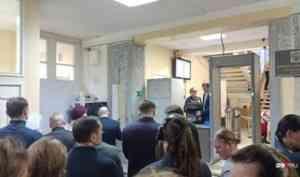 Арбитражный суд не принял иск «Технопарка» к администрации Ленского района