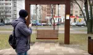 Архангелогородец нашел в Москве качели из «Зарусья»: там они не привязаны