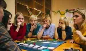 В Архангельском торгово-экономическом колледже состоялся турнир по тренинг-игре «Не в деньгах счастье»