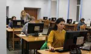 В рамках фестиваля «IT-Архангельск» педагоги прошли тестирование от Microsoft