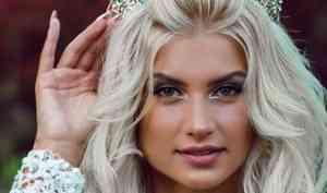 В Архангельске стартовал прием заявок на «королевский» конкурс