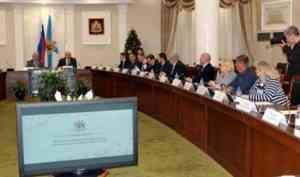 Губернатор заявил о подготовке к международной конференции по обращению с отходами