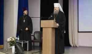 Митрополит Корнилий: Патриотизм неразделим с милосердием, состраданием, достоинством и мужеством