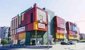 ТРЦ «Сафари» в Архангельске будет закрыт по решению суда