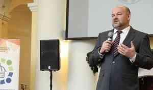 Игорь Орлов: «Диалог сгражданским обществом будем выстраивать всеми доступными способами»