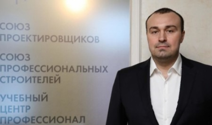 «Союз профессиональных строителей» поддержал проект холдинга «Аквилон Инвест» в Северодвинске