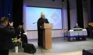 В Архангельске проходят Рождественские чтения