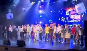 Встолице Заполярья прошёл концерт «Добрые песни оглавном»