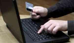 Засутки десять северян стали жертвами телефонного иинтернет-мошенничества