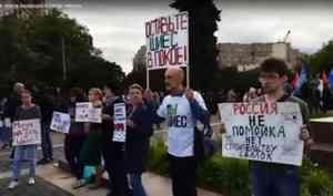 История народного бунта: блогер Варламов снял фильм про Шиес