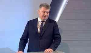 ВАрхангельске выдающимся атлетам региона вручали Спортивную звезду Беломорья