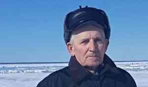 «Ищем уже через соцсети»: в Архангельской области пропал пенсионер с провалами в памяти
