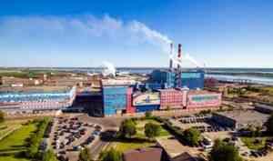 АЦБК вошел в топ-50 российских компаний рейтинга программ устойчивого развития