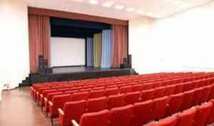 В Виноградовском районе после ремонта открылся культурно-досуговый центр