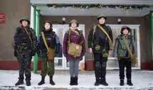 В Коряжме состоялся муниципальный этап военно-спортивной игры «Внуки Маргелова»