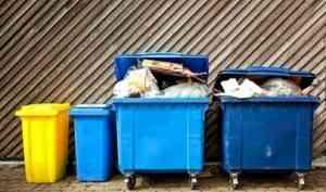 Установлен тариф на вывоз твердых коммунальных отходов